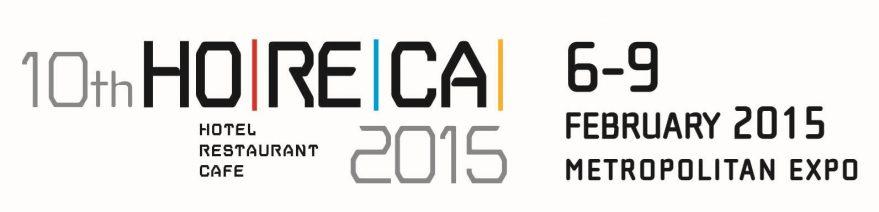 10th-horeca-2015-logo-huge