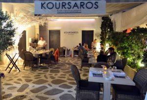 koursaros-mykonos-restaurant