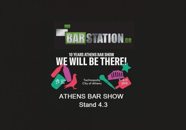 barstation